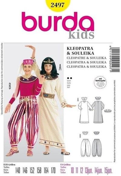 Persian ensemble, Cleopatra and Souleika