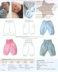 Cute and simple pants for boys and girls. They have a good fit that is loose and comfortable.