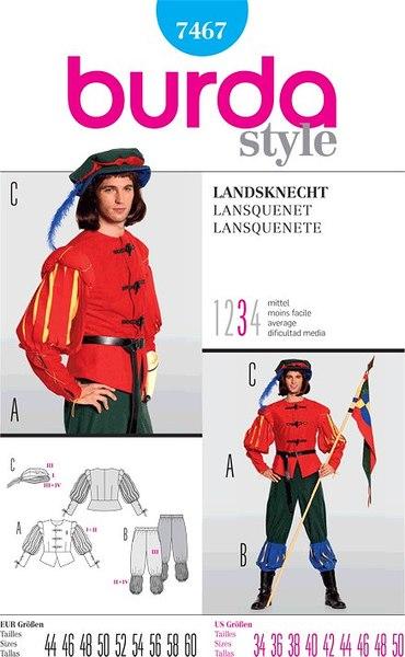 Lansquenet