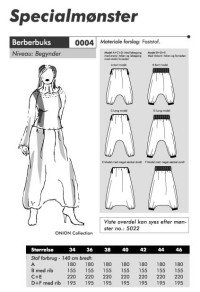 Extreme baggy skirt-pants. Onion 0004.