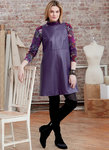 Close-fitting pullover top has stitched hems. Loose-fitting, lined, tunic has pockets, tab and button closure and invisible zipper, and topstitching. Close-fitting pull on pants have elasticized waist and stitched hems.