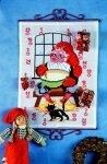Permin 34-9207. Christmas gift calendar - Santa Claus helper with stew.